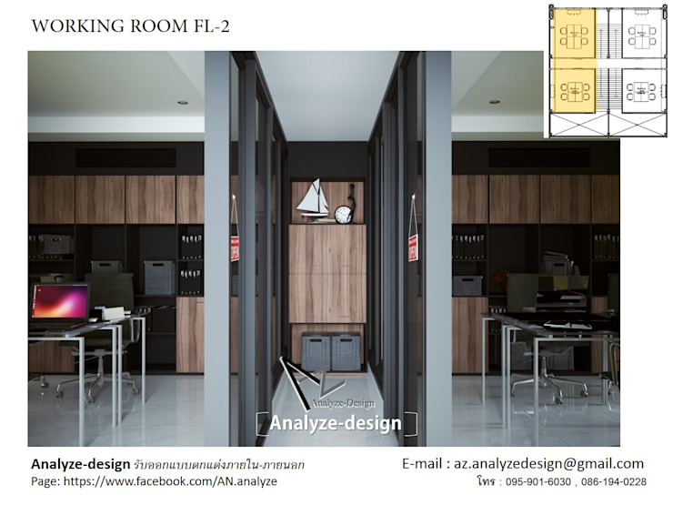 hallway: ด้านอุตสาหกรรม  โดย Analyze-design, อินดัสเตรียล