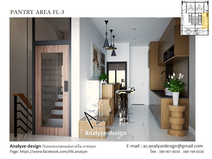 pantry area: ด้านอุตสาหกรรม  โดย Analyze-design, อินดัสเตรียล