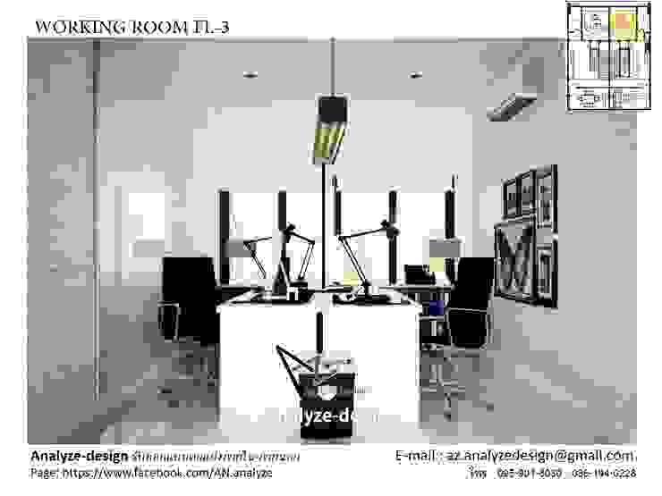 office room: ด้านอุตสาหกรรม  โดย Analyze-design, อินดัสเตรียล