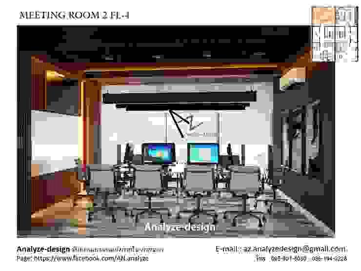 meeting room: ด้านอุตสาหกรรม  โดย Analyze-design, อินดัสเตรียล