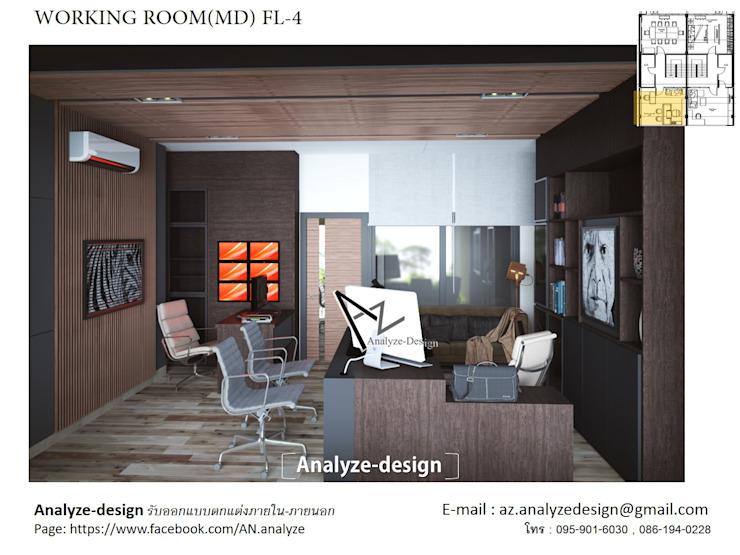 executive room: ด้านอุตสาหกรรม  โดย Analyze-design, อินดัสเตรียล