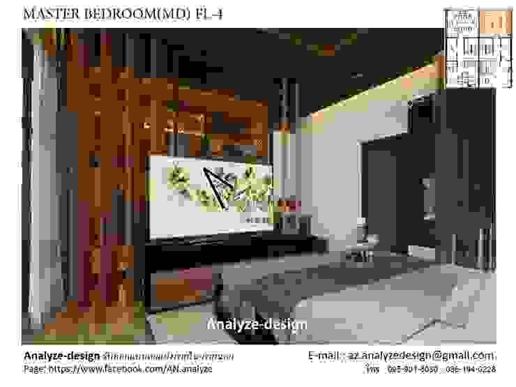 bedroom: ด้านอุตสาหกรรม  โดย Analyze-design, อินดัสเตรียล