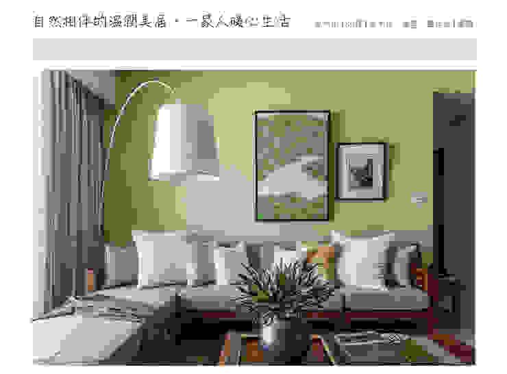 暖心自在的客廳 根據 大不列顛空間感室內裝修設計 北歐風