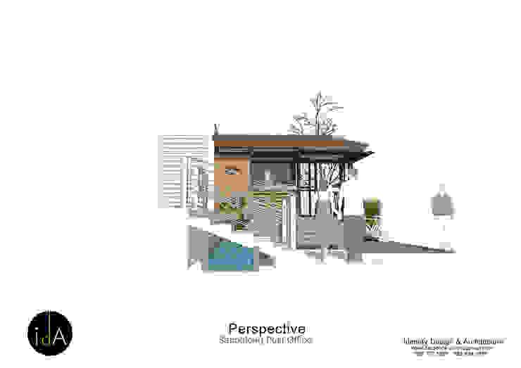 ร้านกาแฟ เบิกฟ้าตาสว่าง โดย Identity Design & Architecture Part.,Ltd มินิมัล