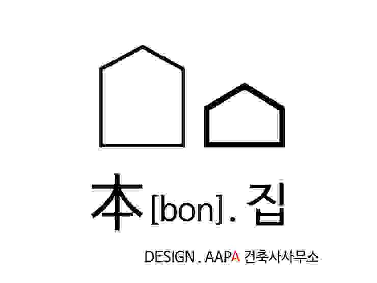 modern  by AAPA건축사사무소, Modern