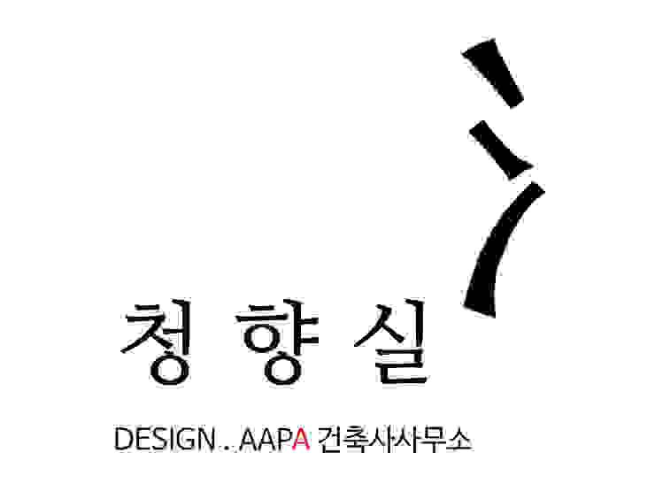 청향실(聽香室): AAPA건축사사무소의 현대 ,모던
