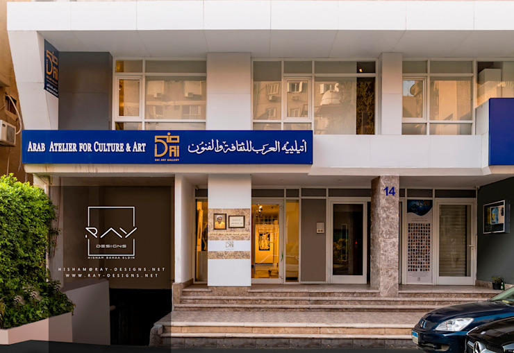 Exterior facade design of dai art gallery , designed by raydesigns. by RayDesigns Minimalist