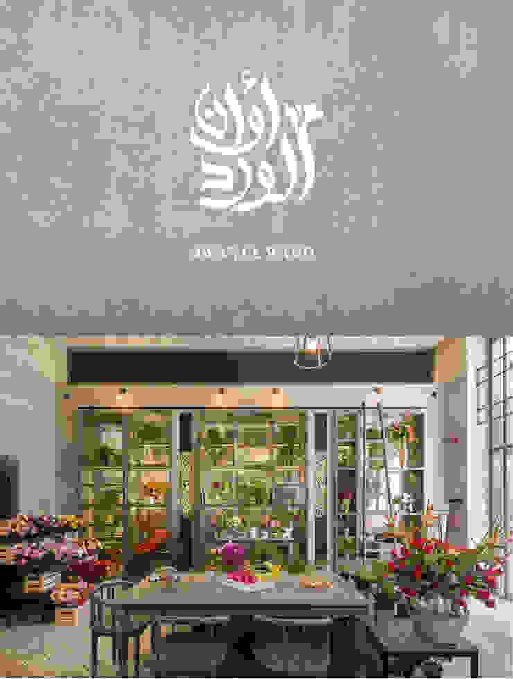 Awan Elward by Studio O6 Industrial