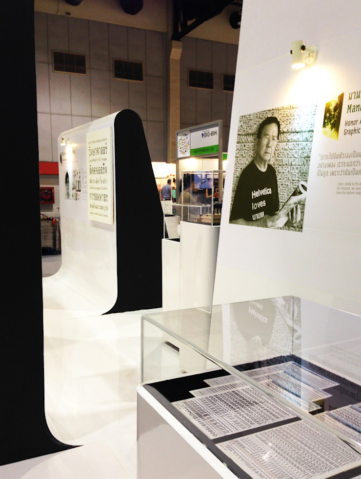 Designer of the year 2013 / BIG+BIH in Bangkok: ทันสมัย  โดย A2 StudiO, โมเดิร์น