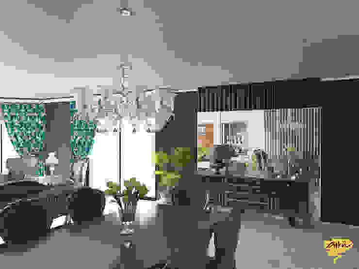 Modern dining room by Öykü İç Mimarlık Modern
