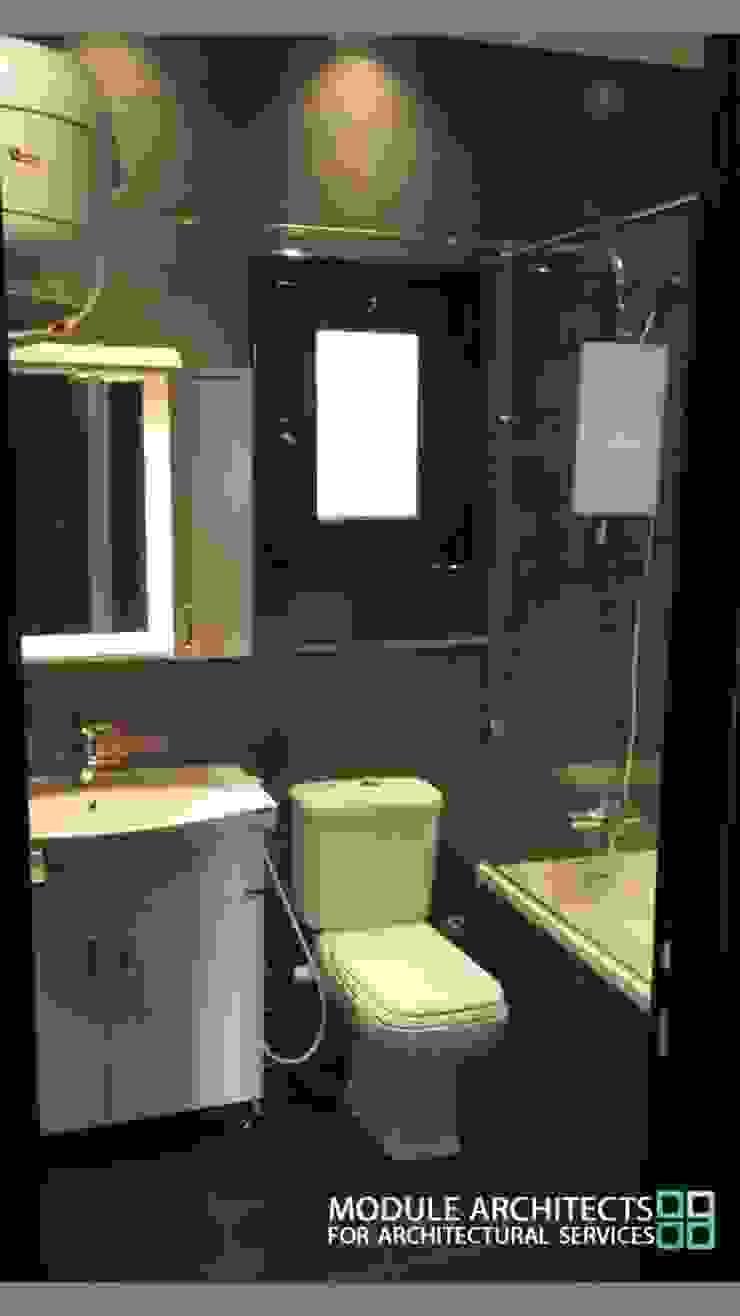 Private Apartment من Module حداثي