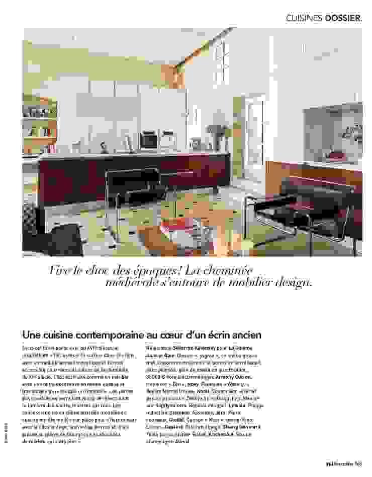 SK Concept à l'honneur dans la presse ! Salon original par LA CUISINE DANS LE BAIN SK CONCEPT Éclectique