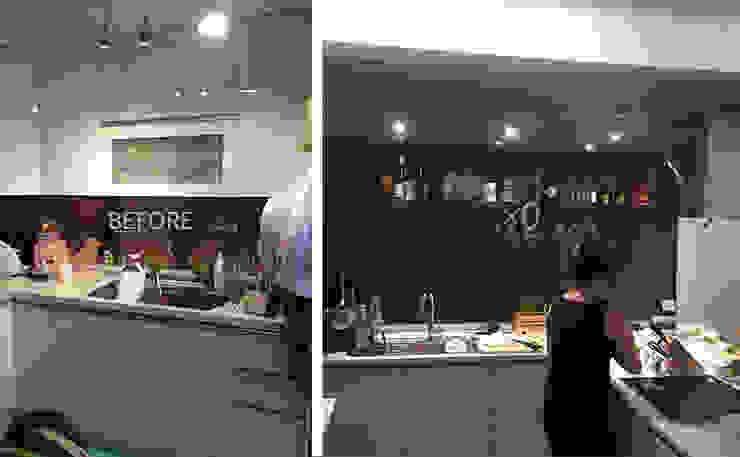 옥수동 삼성아파트 인테리어: 바이제로의 현대 ,모던