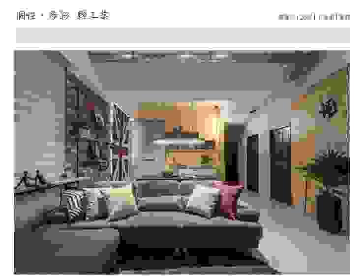 Salas de estilo  por 大不列顛空間感室內裝修設計