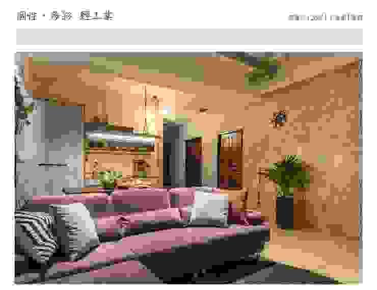 個性‧多彩輕工業:  客廳 by 大不列顛空間感室內裝修設計