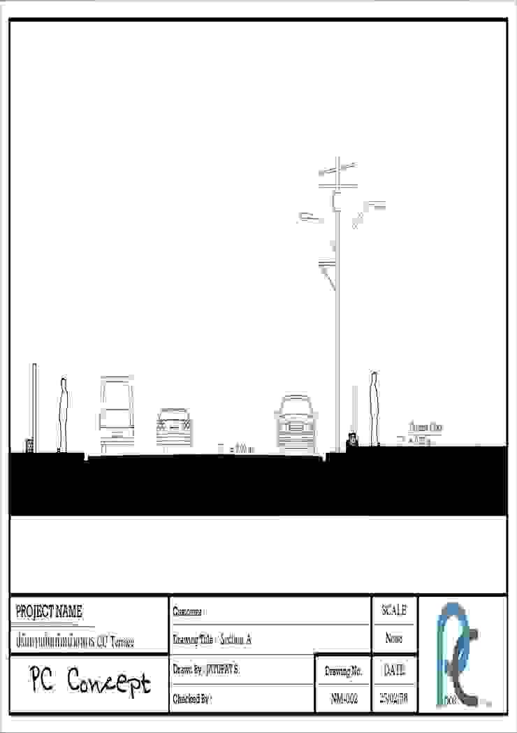 Drawing โดย PC Concept