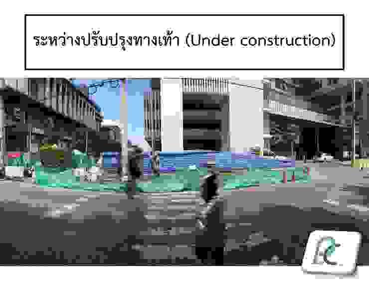 Under construction โดย PC Concept