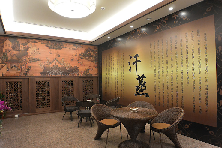 萩野空間設計 Office spaces & stores