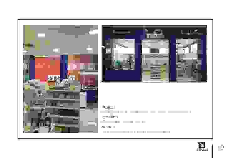 Carrefour Orouba Mall – Alexandria الممر الحديث، المدخل و الدرج من Tebmar حداثي