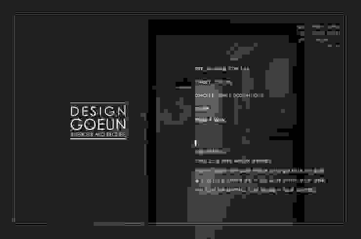 심플모던하우스 모던스타일 복도, 현관 & 계단 by 디자인고은 모던 MDF