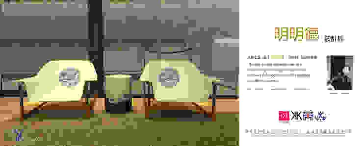 明明德設計椅  - 京悅設計(台灣): 極簡主義  by 京悅室內裝修設計工程(有)公司|真水空間建築設計居研所, 簡約風 皮革 Grey