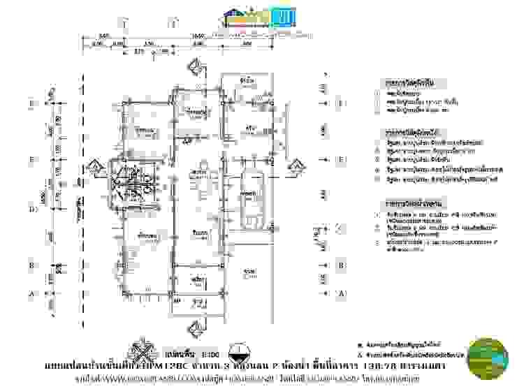 แบบแปลนบ้านชั้นเดียว HPM126C: ทันสมัย  โดย แบบแปลนบ้านสำเร็จรูป, โมเดิร์น