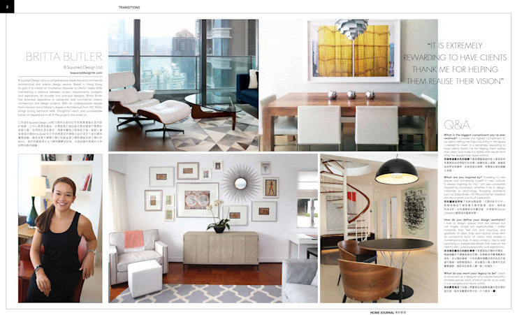 Feature in Home Journal Transitions Modern Living Room by B Squared Design Ltd. Modern