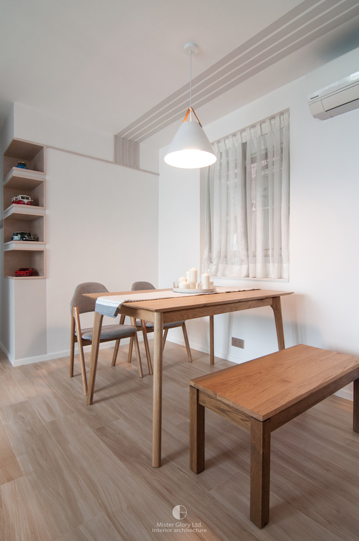 4 Minimalist dining room by Mister Glory Ltd Minimalist