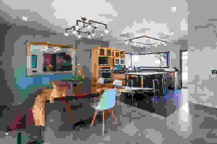 aaestudio Modern Dining Room
