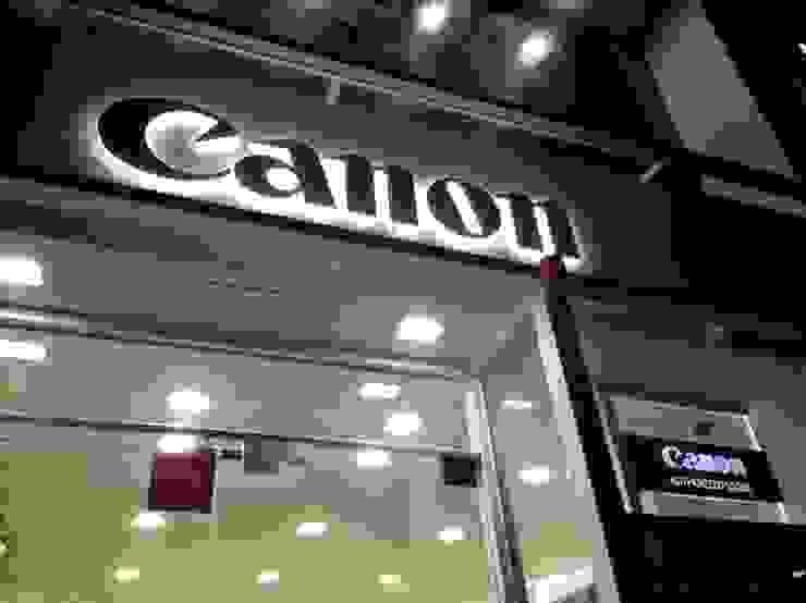 Canon : 대전 중앙로점 by (주)지상에스엘 모던