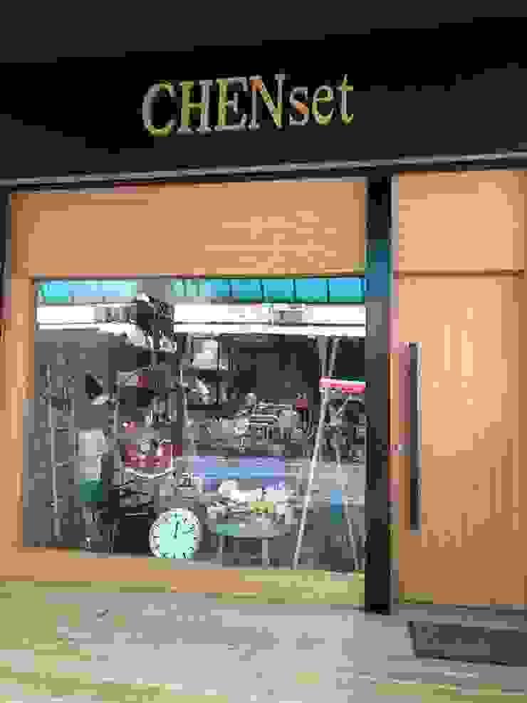 陳設總店 根據 CHENset 陳設 北歐風