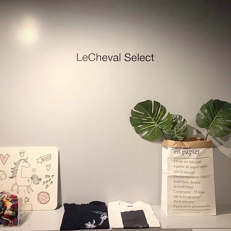 logo wall & linear jun wan dumont Minimalist exhibition centres Wood White