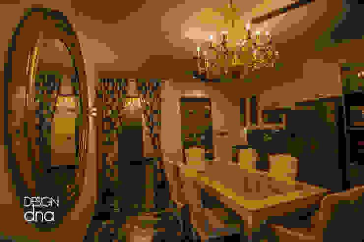 Modern dining room by Design Dna Modern