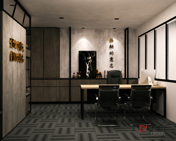 Modern Exclusive Commercial by inDfinity Design (M) SDN BHD