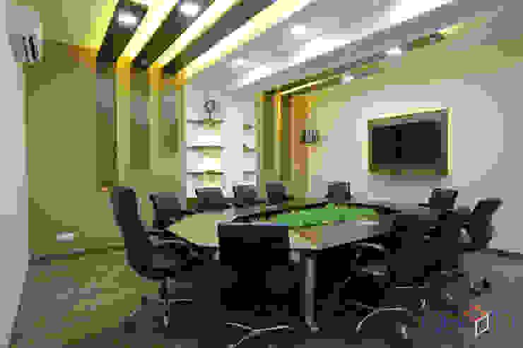QBOID DESIGN HOUSE Centros para conferencias