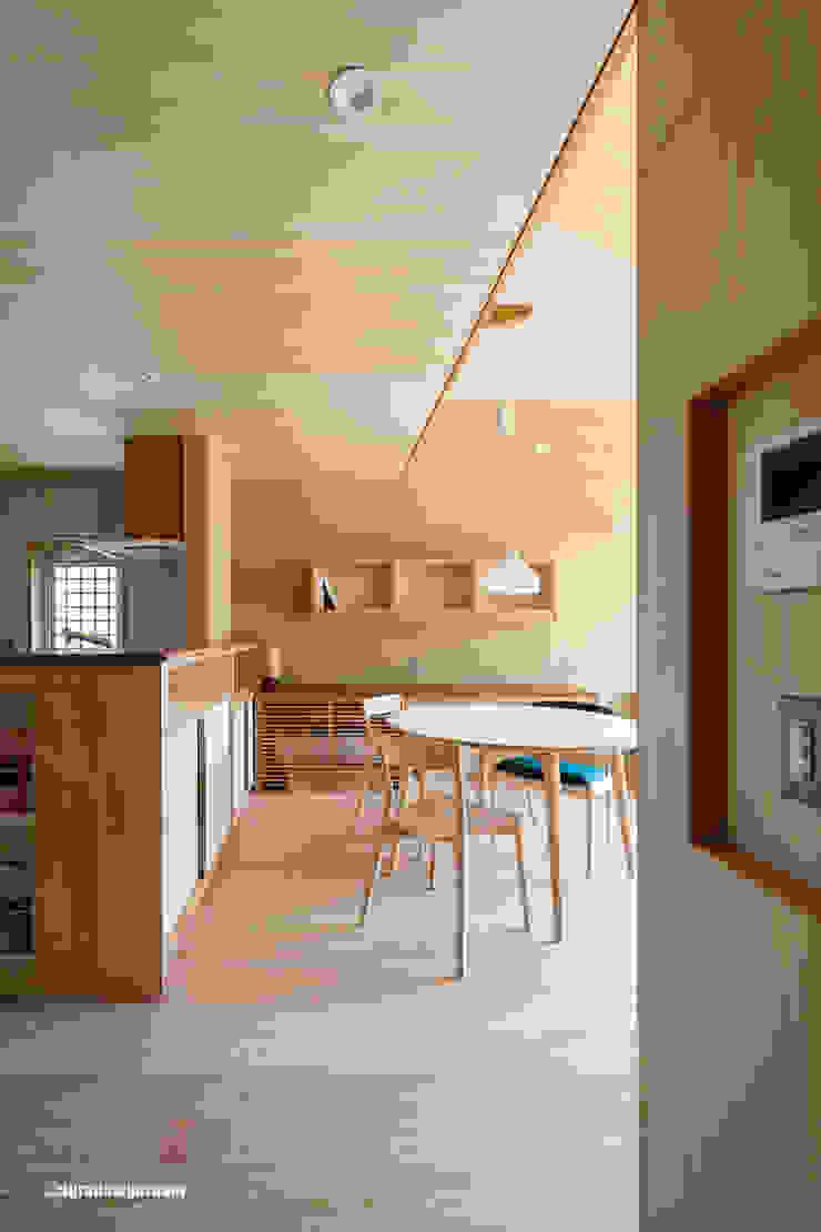 アグラ設計室一級建築士事務所 agra design room Comedores de estilo moderno