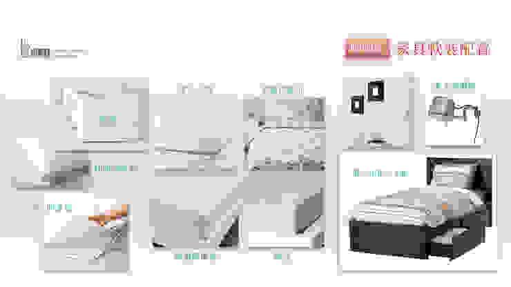 傢俱及軟裝配置: 現代  by 以恩設計, 現代風