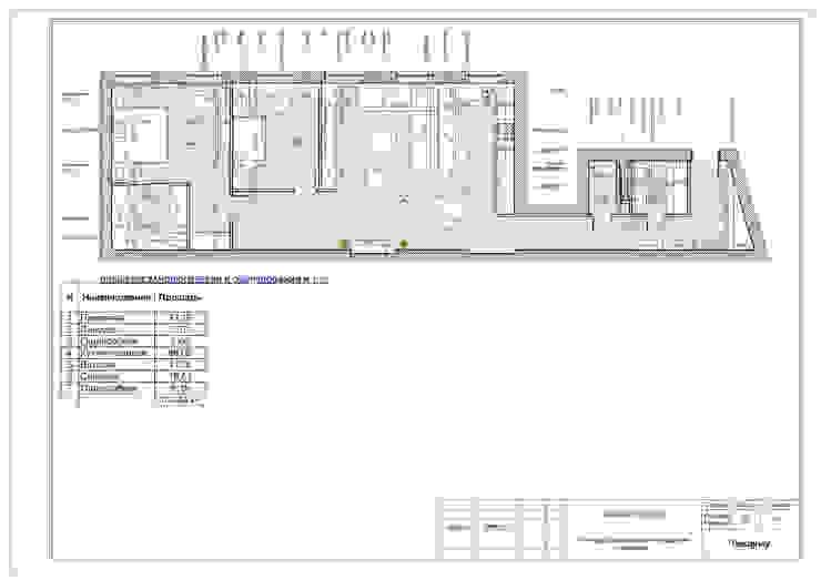 Неоклассика с элементами прованса : Лестницы в . Автор – design4y,