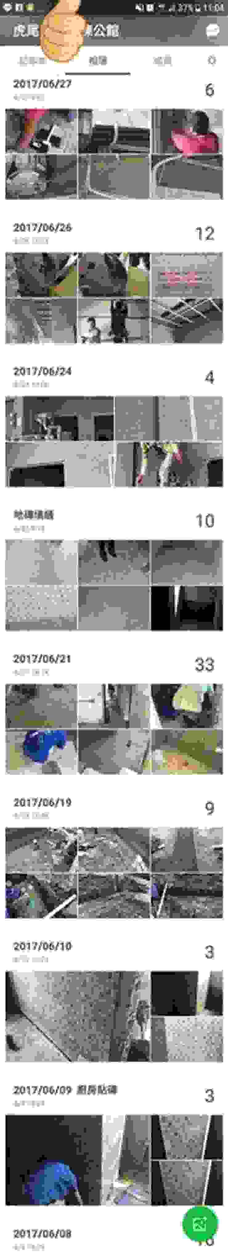 和業主保持聯絡: 極簡主義  by 懷謙建設有限公司, 簡約風