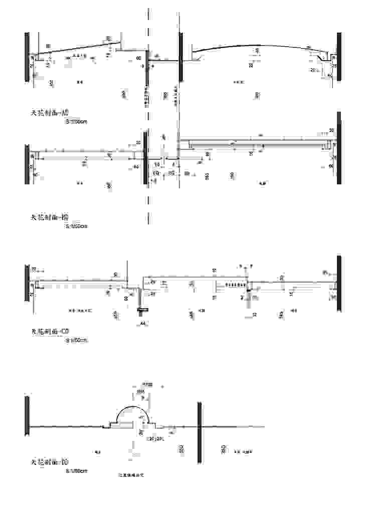 造型 天花板 設計 施工圖 尺寸圖 立面圖 剖面圖: 不拘一格  by 艾莉森 空間設計, 隨意取材風