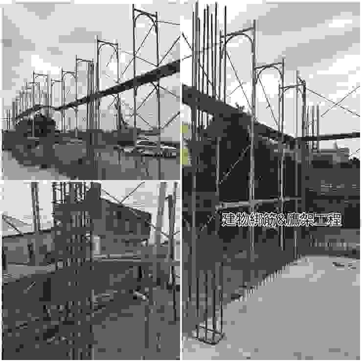 建物鷹架&綁筋工程 懷謙建設有限公司
