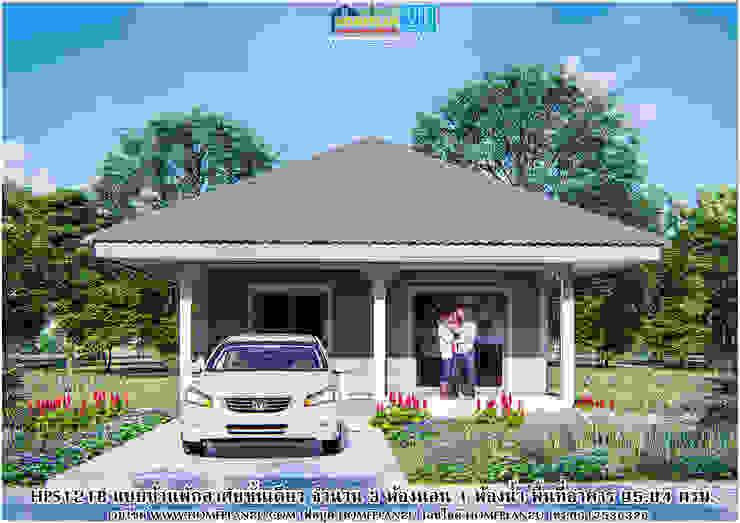 แบบแปลนบ้านชั้นเดียว HPS121B โดย แบบแปลนบ้านสำเร็จรูป