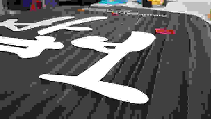 표현되어지는 문자,그림이 원목과 한 통으로 제작되는 일체형입니다.: 나무그루의 클래식 ,클래식 우드 우드 그레인