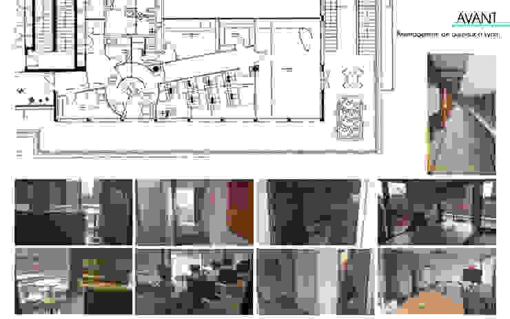 Aménagement d'un espace détente et de salles de réunions - Lyon Espaces de bureaux originaux par 1.61 design Éclectique