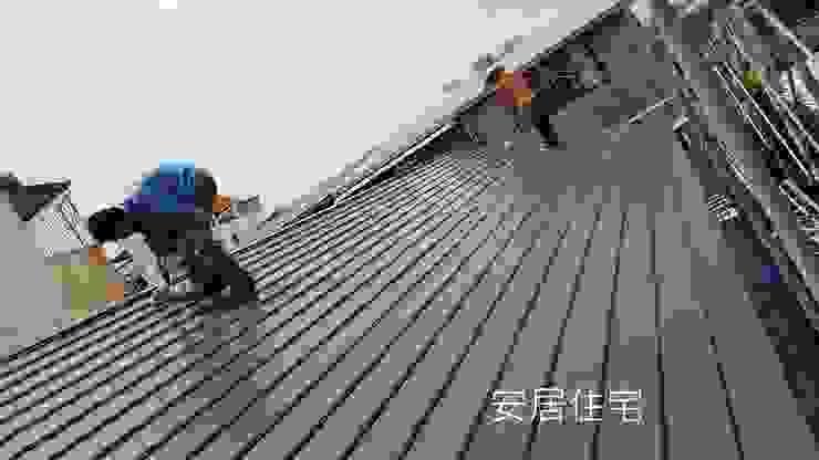 雙層屋頂 by 安居住宅有限公司