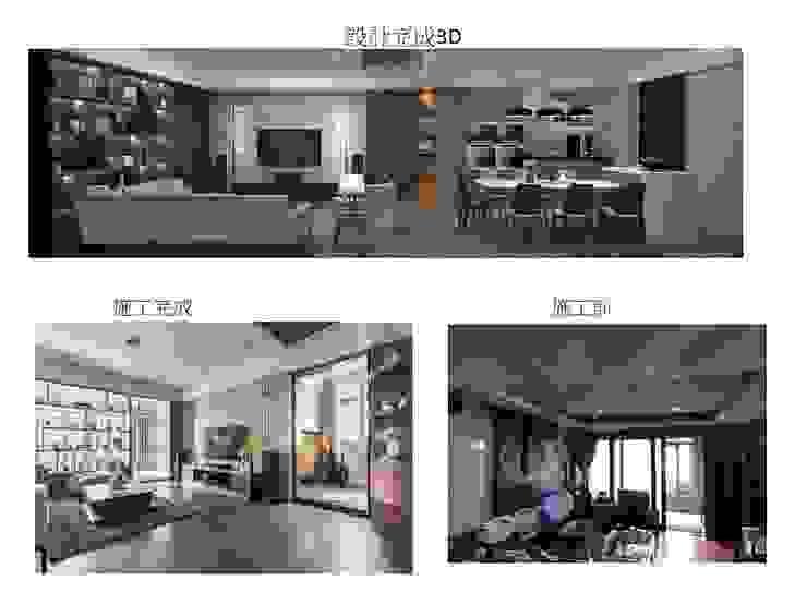 客廳-改造 根據 鼎士達室內裝修企劃
