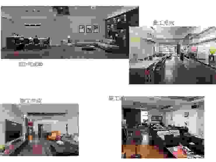 餐廳-改造 根據 鼎士達室內裝修企劃