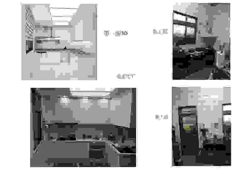廚房-改造 根據 鼎士達室內裝修企劃