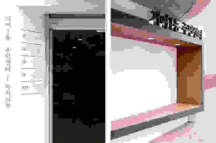 Connected Boundary _거여 1동주민센터: 지오아키텍처의 현대 ,모던