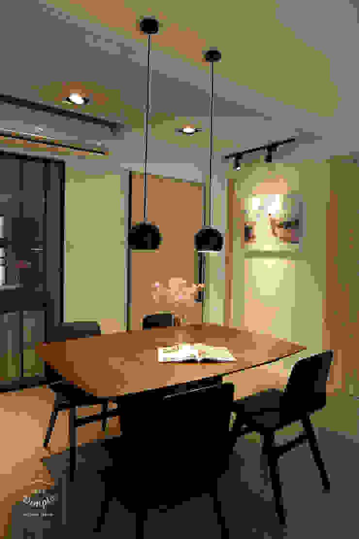 Salle à manger moderne par 酒窩設計 Dimple Interior Design Moderne Bois composite